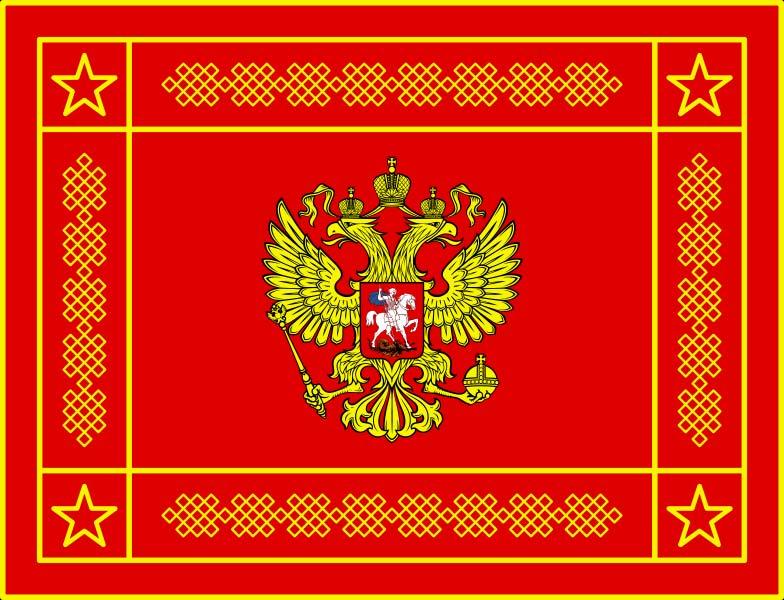 Минобороны России утвердило новый знак «Армия