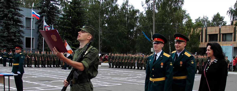 Учебный батальон в/ч , московская область, раменский район, пос.
